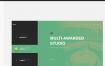 简洁独特的UI设计工具素材库,包含app界面和网页界面设计素材下载
