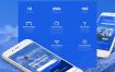 蓝色系的旅游登山app界面,100+高品质的移动UI设计模板的高级素材下载