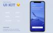 旅游汽车租赁应用app界面源文件ui设计素材下载,提供sketch格式的ui设计素材下载