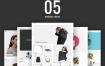 22个简洁基于Web的电子商务Photoshop模板