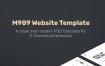 25个简洁和现代的电子商务网站PSD模板素材源文件下载,提供psd格式的源文件ui设计素材下载