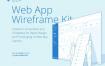 2500个ui元素的app界面和网站UX流程图交互设计线框UX原型系统素材下载,提供Sketch格式
