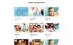 25张儿童学校教育主题网站设计PSD分层模板下载