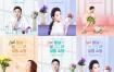 4款韩国电商购物网站春季上新促销活动创意合成海报PSD素材 – 资源大小436MB,包含PSD源文件