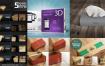 23套盒形纸盒包装效果图100多个展示场景素材PSD智能贴图样机模板VI品牌产品提案 -资源大小5.97GB,包含PSD源文件