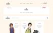 100个UI元素和10个界面儿童和青少年的Web服装商店UI工具包(含PSD和sketch源文件)