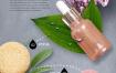7款专题家居品质生活化妆品绿色食品网页海报PSD模板下载