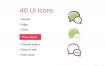 40个优秀的扁平化风格的小清新app界面设计图标优质设计素材下载