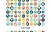 5700个优质的扁平化金融教育爱情健康购物图标素材下载