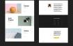 精品推荐15个类别中的100个布局的现代UI设计工具包素材下载(含psd和sketch源文件)