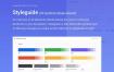 100个网站项目管理后台管理界面网页界面设计素材下载,提供sketch,psd和XD源文件