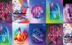 7款色彩玩家国外色调抽象渐变元素时尚创意海报PSD平面设计素材模板 – 源文件素材大小1.26GB,包含7个PSD源文件