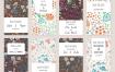 14套森系手绘插画花朵草背景模板包装记事本封面海报设计EPS矢量素材