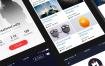 30个ui设计专业的手机app界面设计精品素材下载