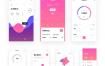 华丽简洁干净的app移动用户界面ui设计工具包精品素材下载