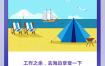 中文版酒店预订APP界面设计UI面试作品源文件下载