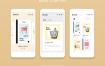5款小清新UI设计面试作业作品扁平手机APP交互界面PS模板PSD分层源文件素材