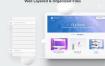 40多个网站的响应式网站UI设计工具包素材下载(提供PSD,Sketch和XD格式源文件)