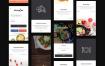 64个美食在线食品订购APP界面ui设计素材下载(提供PSD和XD格式源文件)