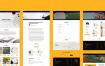 简洁的响应式网页设计以及原型ui设计素材下载,提供XD格式源文件
