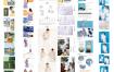 33款电商女装内大衣裙子详情页详情图装修模板psd素材