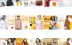 40款电商天猫淘宝春夏秋冬女装主图直通车模板psd模板设计素材