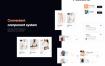 42个优质电子商务UI-kitapp界面ui设计素材下载