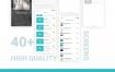 40多个高质量的app界面设计优质设计素材下载(提供Adobe XD格式下载)