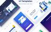 30个团队协作Web和app启动页模板优质设计素材下载(提供PSD,Sketch和XD格式源文件)
