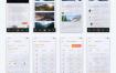 31个完整的高品质的旅行和航班预订应用app界面UI设计素材下载(提供PSD,Sketch格式源文件)