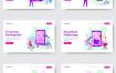 10款在线培训教育学生考试教学UI网页插图插画矢量APP设计素材