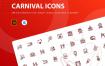 200高品质的嘉年华图标设计素材下载