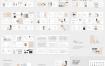 现代简单的Powerpoint演示模板优质设计素材下载
