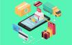 17款电商淘宝双11手机UI插图画购物banner广告毕业设计作品AI矢量分层素材