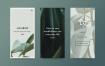 超级简洁文艺优雅的白金版企业网站优质UI设计素材下载