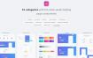 120+设计精美的网页设计界面和原型UI设计组件素材下载,提供包含psd和sketch格式的ui设计素材下载