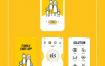 7套UI设计面试作业作品扁平手机APP交互界面PS模板PSD分层源文件素材第一季
