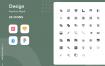 40个设计工具图标设计素材下载