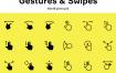 166个手势图标优质设计素材下载