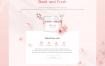 7款美妆面试作品美妆护肤品减肥廋身电商网页PS设计素材模版