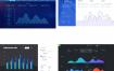 82款可视化大数据科技网页后台管理图表软件AI界面PSD模版素材源文件