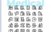 6套健康护理治疗医生护士医疗保健卫生医院AI矢量ICON图标设计素材