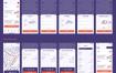 智能跟踪和停车场应用ui界面设计源文件素材下载