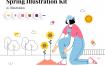 16个优秀的扁平化风格的app启动页插图优质设计素材下载