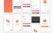 70多个适配iPhone X界面用于旅行应用毕业设计优质设计素材下载(提供Sketch和XD格式源文件)