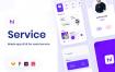 19个清新的社会服务应用UI KIT优质设计素材下载(提供Adobe XD和sketch格式源文件)