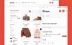 20个企业网站创意电子商务网站HTML素材下载