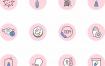 13款医疗运输机场洗手线性line图标设计icon素材ai源文件