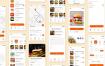 45个食品外卖应用模板UI设计优质设计素材下载(提供Adobe XD和sketch格式源文件)