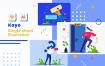 9页优秀的启动界面场景设计插图优质设计素材下载